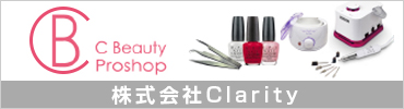 C-Beauty Proshop(美容商材)